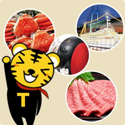 景品の虎の特徴